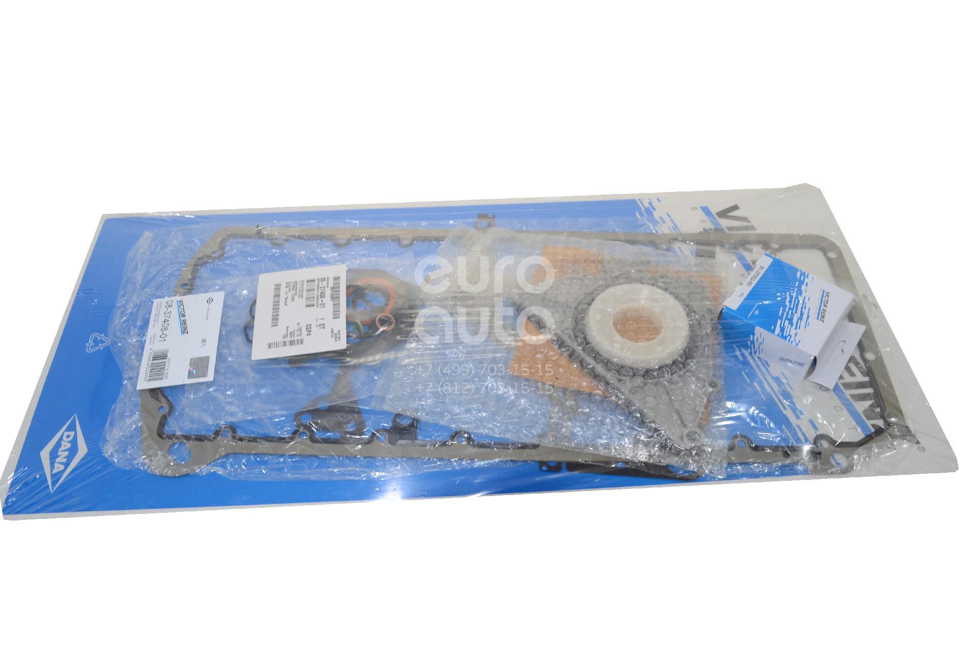 Набор прокладок нижний для BMW 3-серия E92/E93 2006-2012 - Фото №1