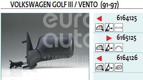 Купить Зеркало левое механическое VW Golf III/Vento 1991-1997; (6164125)