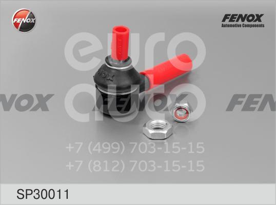 Наконечник рулевой для Peugeot Partner (M59) 2002-2012 - Фото №1