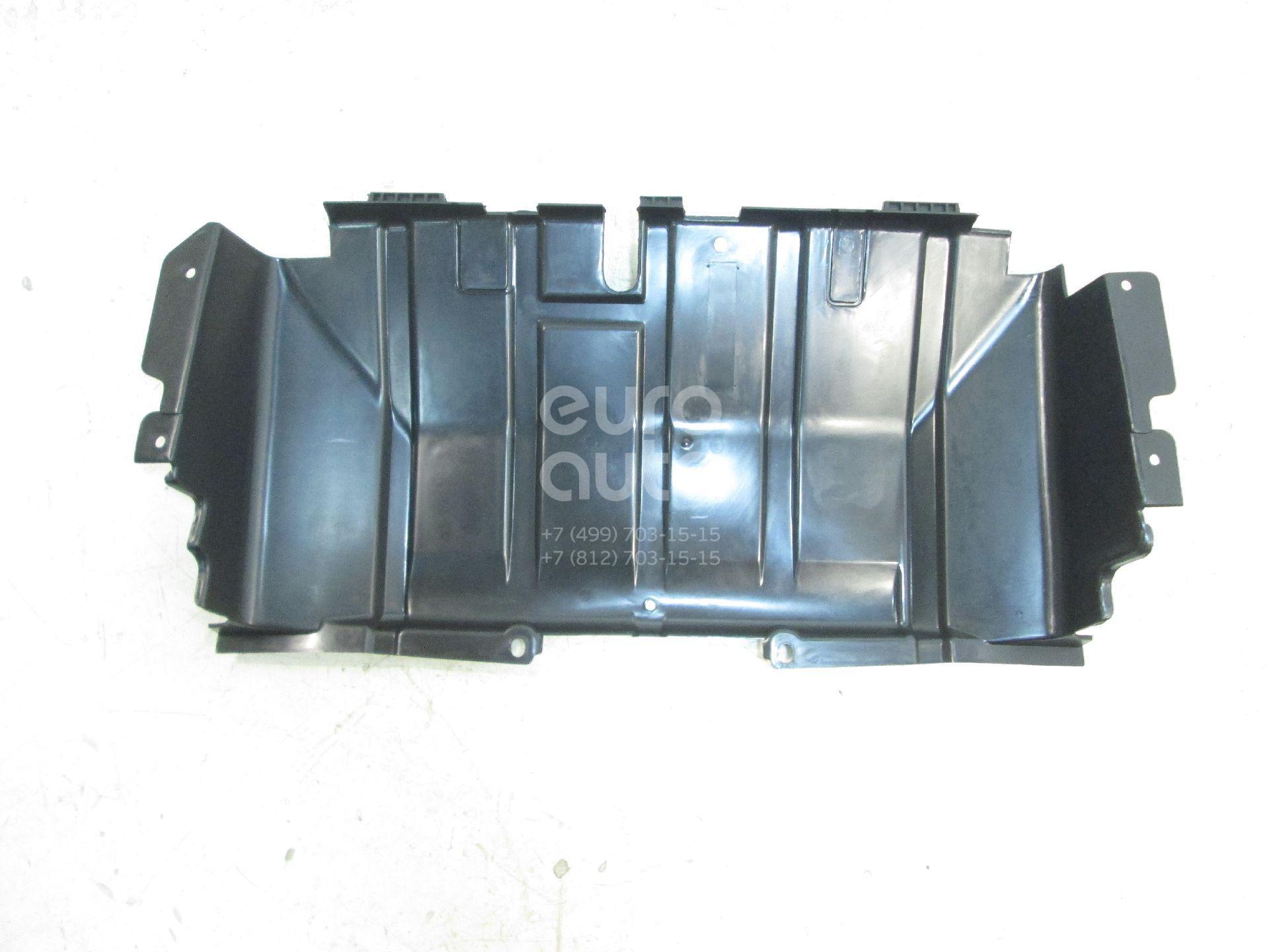 Пыльник двигателя для Volvo 960 1994-1998 - Фото №1