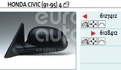 Купить Зеркало левое электрическое Honda Civic 1991-1995; (6127412)