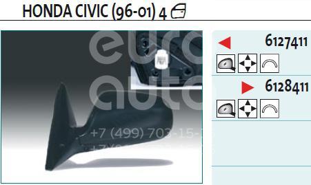 Купить Зеркало правое электрическое Honda Civic (EJ, EK Sed+3HB) 1995-2001; (6128411)