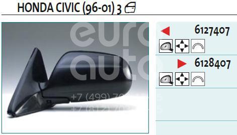 Купить Зеркало правое электрическое Honda Civic (EJ, EK Sed+3HB) 1995-2001; (6128407)
