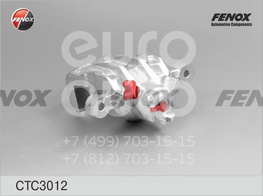 Суппорт задний правый для Hyundai Verna/Accent III 2006-2010 - Фото №1