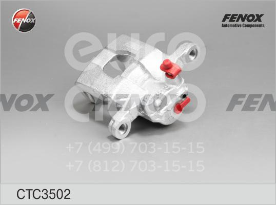 Суппорт задний правый для Nissan Sentra (B17) 2014> - Фото №1