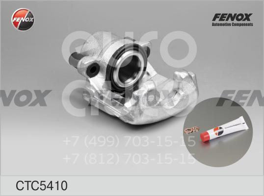 Купить Суппорт передний правый Audi A2 [8Z0] 2000-2005; (CTC5410)