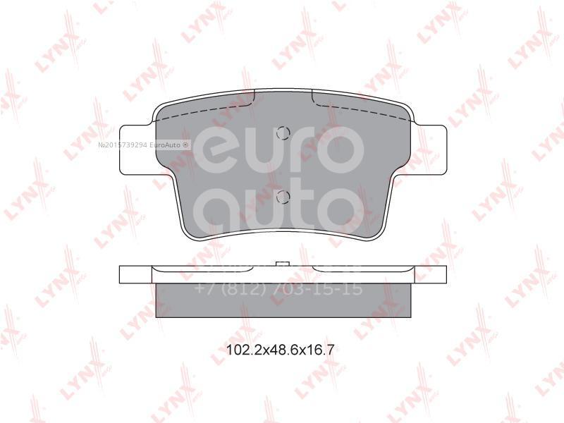 Купить Колодки тормозные задние дисковые к-кт Citroen C4 Picasso 2006-2014; (BD-2226)