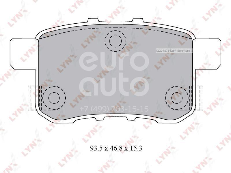 Колодки тормозные задние дисковые к-кт для Honda Accord VIII 2008-2013 - Фото №1