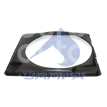Купить Диффузор вентилятора Scania 5 G series 2004-2016; (042.043)