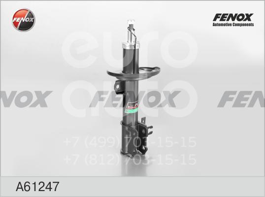 Купить Амортизатор передний правый Opel Astra H / Family 2004-2015; (A61247)