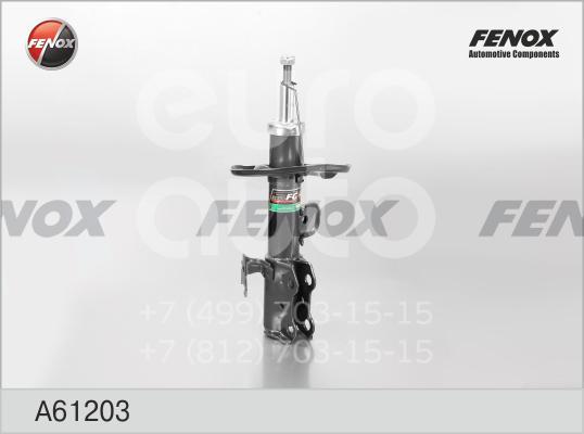 Амортизатор передний правый для Toyota Auris E18 2012> - Фото №1