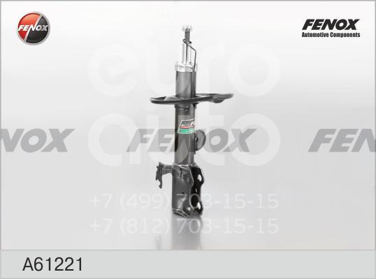 Амортизатор передний правый для Toyota RAV 4 2006-2013 - Фото №1