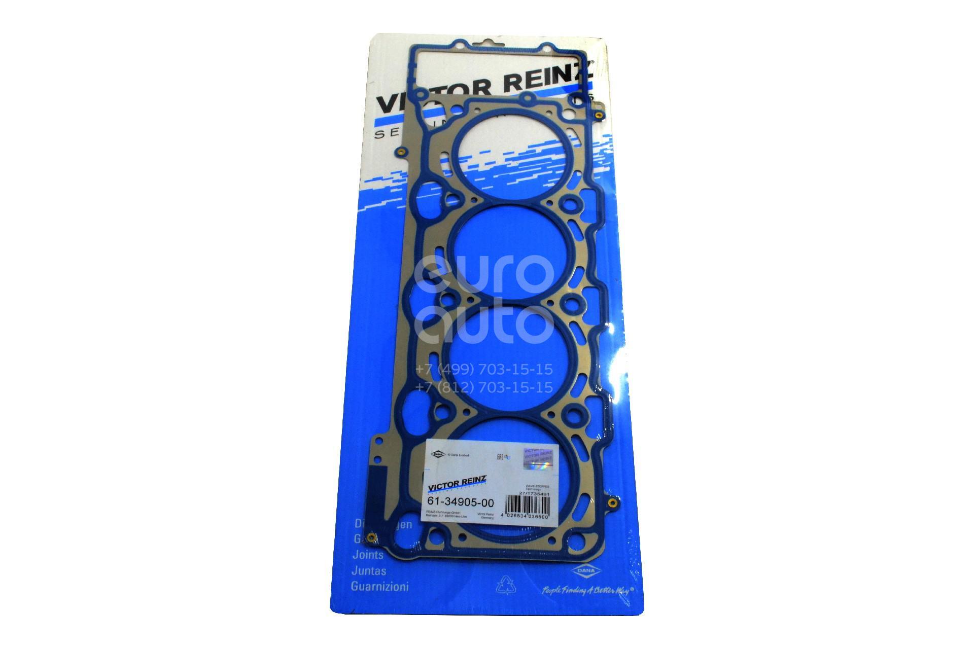 Купить Прокладка головки блока BMW 7-серия E65/E66 2001-2008; (61-34905-00)