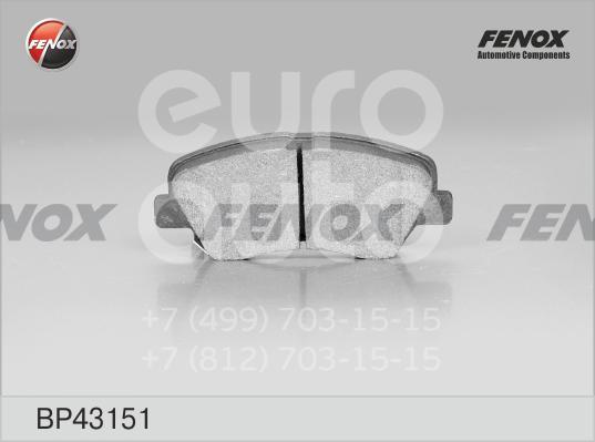 Купить Колодки тормозные передние к-кт Kia RIO 2017-; (BP43151)