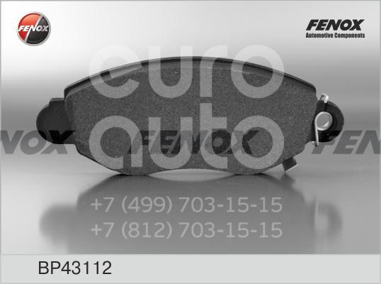 Купить Колодки тормозные передние к-кт Ford Transit [FA] 2000-2006; (BP43112)