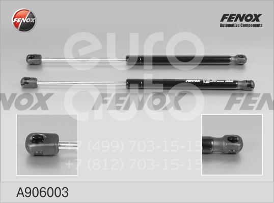 Амортизатор капота для BMW X6 E71 2008-2014 - Фото №1
