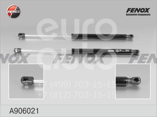 Амортизатор двери багажника для Opel Zafira B 2005-2012 - Фото №1