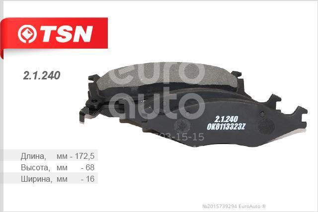 Купить Колодки тормозные передние к-кт Kia Sportage 1993-2006; (2.1.240)
