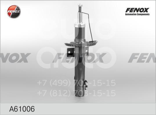 Амортизатор передний для Skoda Rapid 2013> - Фото №1