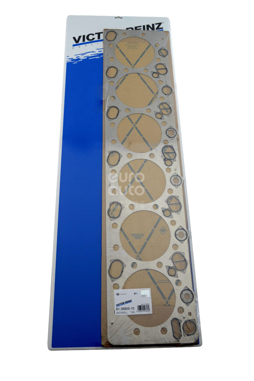 Прокладка головки блока для Renault TRUCK Magnum DXI 2005> - Фото №1