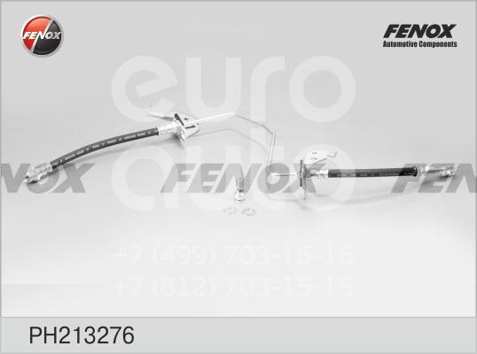 Шланг тормозной задний правый для Opel Meriva B 2010> - Фото №1