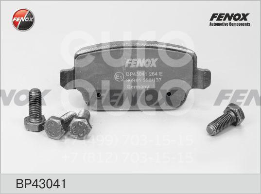 Купить Колодки тормозные задние дисковые к-кт Citroen C4 2005-2011; (BP43041)