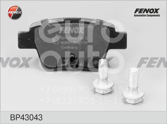 Купить Колодки тормозные задние дисковые к-кт Citroen C4 2005-2011; (BP43043)