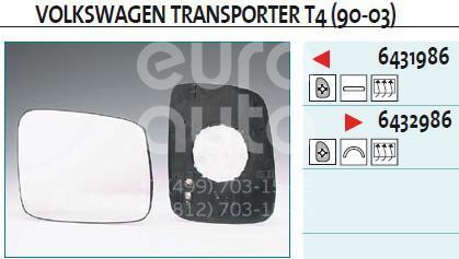 Стекло зеркала электрического левого для VW Transporter T4 1996-2003 - Фото №1