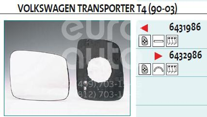 Купить Стекло зеркала электрического правого VW Transporter T4 1991-1996; (6432986)