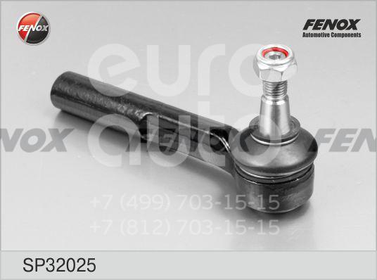 Купить Наконечник рулевой правый Opel Astra H / Family 2004-2015; (SP32025)