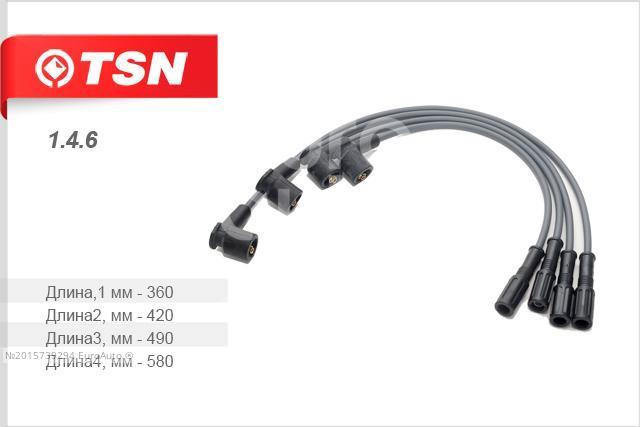 Купить Провода высокого напряж. к-кт VAZ 21099 ; (1.4.6)
