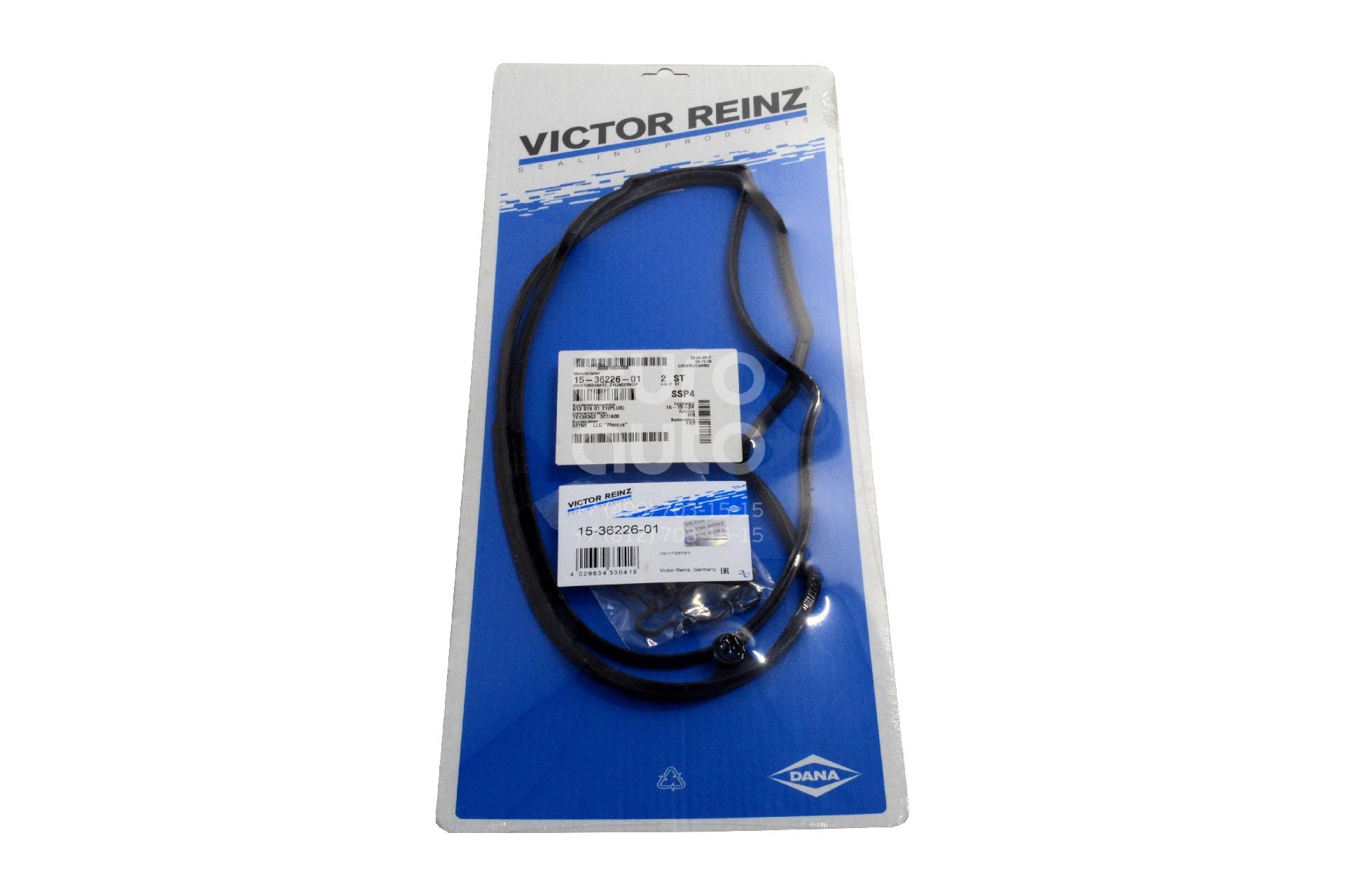 Купить Прокладка клапанной крышки Mercedes Benz W220 1998-2005; (15-36226-01)