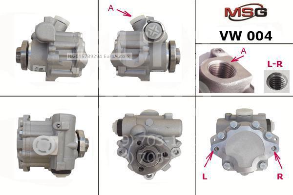 Насос гидроусилителя для VW Transporter T4 1996-2003 - Фото №1