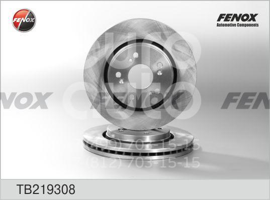 Диск тормозной передний вентилируемый для Honda CR-V 2012> - Фото №1