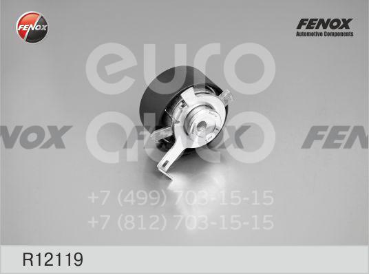 Ролик-натяжитель ремня ГРМ для Ford Cougar 1998-2001 - Фото №1