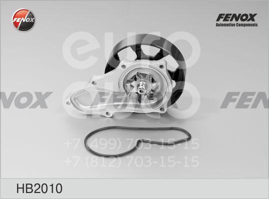 Купить Насос водяной (помпа) Honda Accord VII 2003-2008; (HB2010)