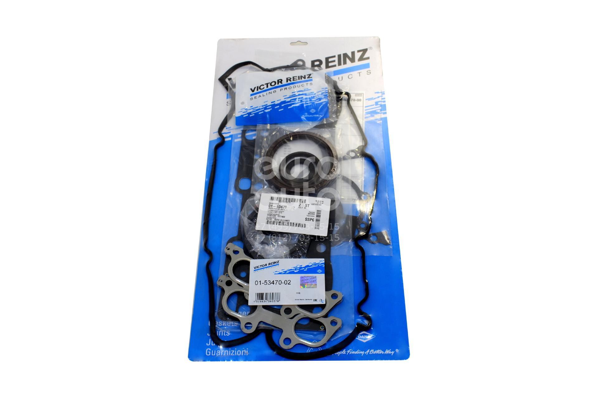 Набор прокладок полный для Mazda Mazda 6 (GG) 2002-2007 - Фото №1