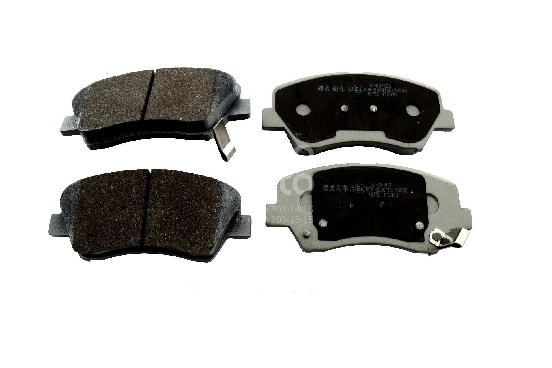 Купить Колодки тормозные передние к-кт Kia Sorento 2009-; (50-0K-K26)