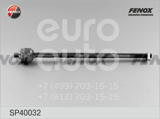 Купить Тяга рулевая с г/у VW Passat [B3] 1988-1993; (SP40032)
