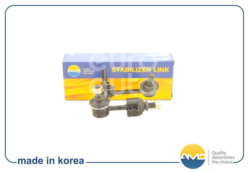Стойка заднего стабилизатора левая для Hyundai Santa Fe (DM) 2012> - Фото №1