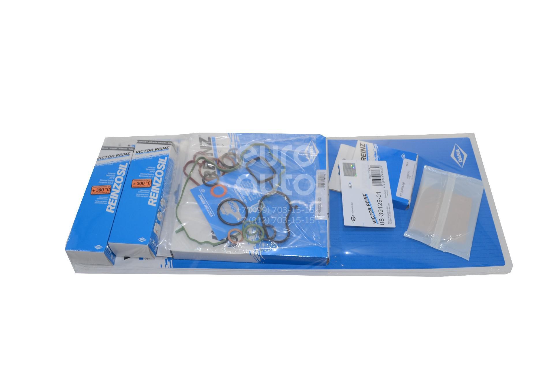 Набор прокладок нижний для VW Passat CC 2008> - Фото №1