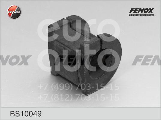 Втулка (с/блок) переднего стабилизатора для Honda Civic (EJ, EK Sed+3HB) 1995-2001 - Фото №1