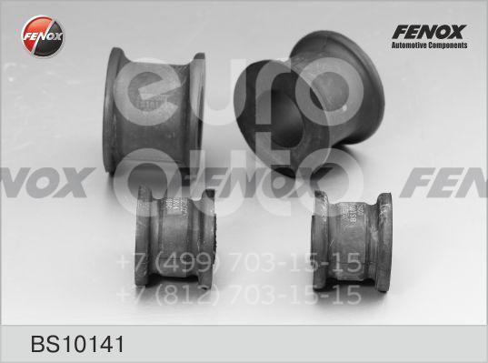 Втулка (с/блок) переднего стабилизатора для Mercedes Benz W163 M-Klasse (ML) 1998-2004 - Фото №1