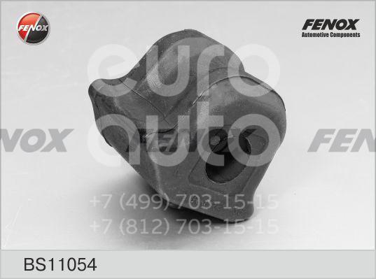 Втулка (с/блок) переднего стабилизатора для Toyota Corolla E15 2006-2013 - Фото №1