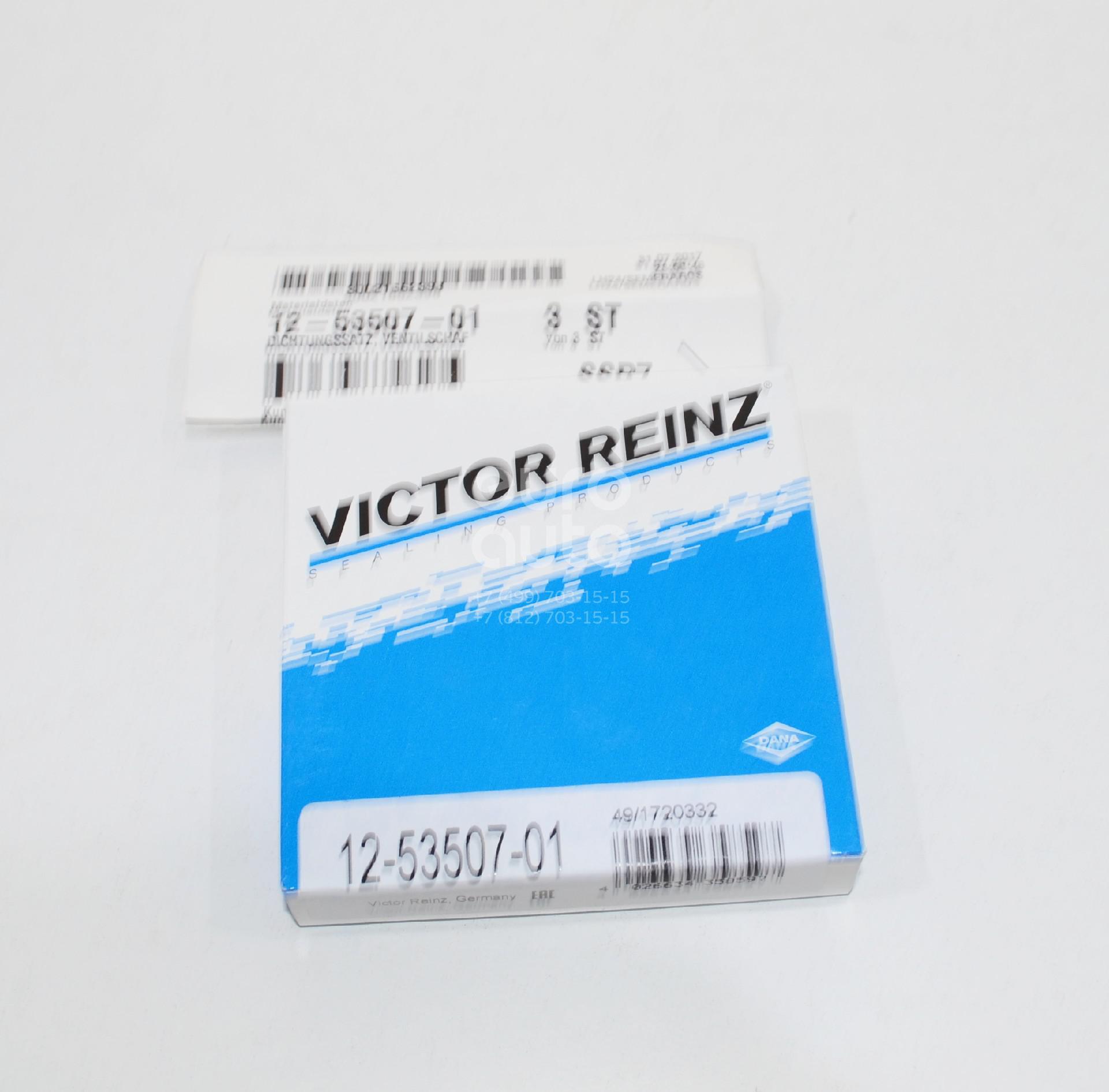 Купить К-кт маслосъемных колпачков Citroen C1 2005-2014; (12-53507-01)