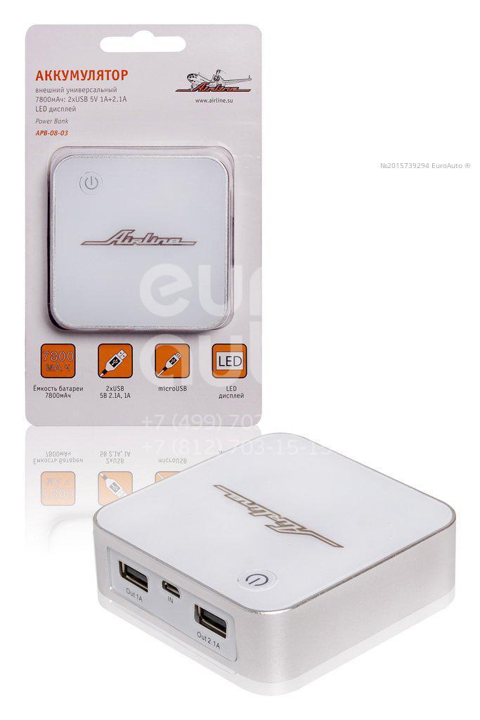 Купить Автомобильное зарядное устройство ; (APB-08-03)