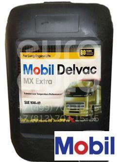 Купить Масло моторное ; (MOB-MX-EXTRA-10W40-20L)