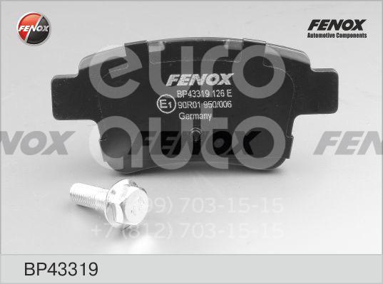 Купить Колодки тормозные задние дисковые к-кт Citroen C4 Picasso 2006-2014; (BP43319)