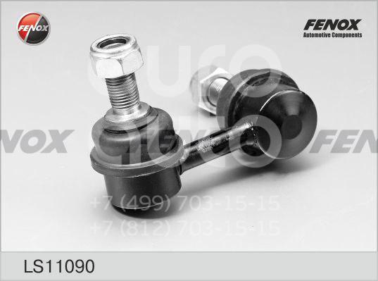 Купить Стойка переднего стабилизатора левая Nissan X-Trail (T30) 2001-2006; (LS11090)
