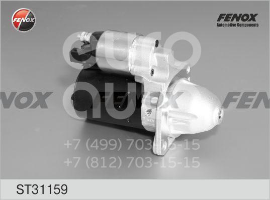 Купить Стартер BMW 7-серия E65/E66 2001-2008; (ST31159)